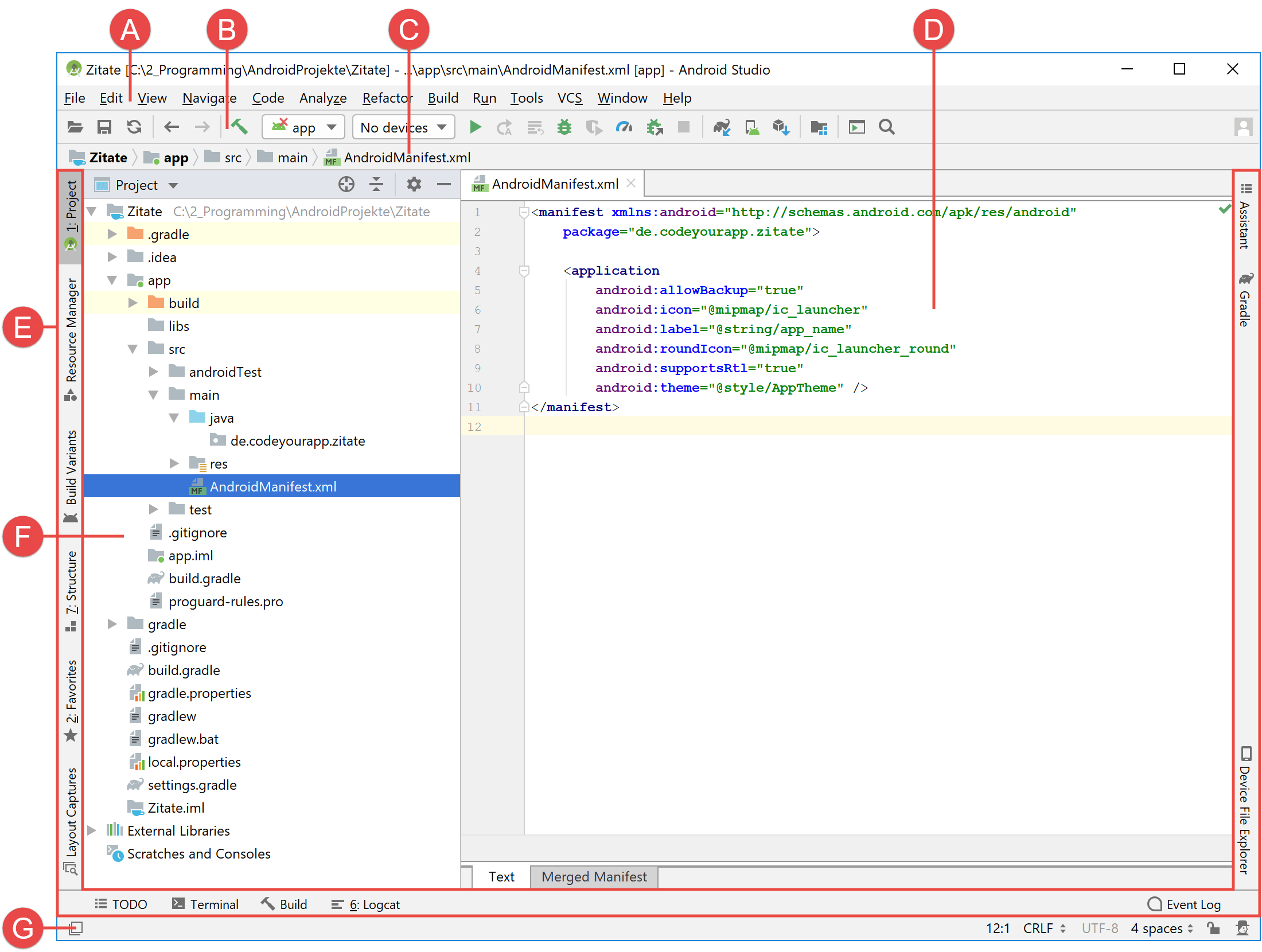 android_studio_user_interface