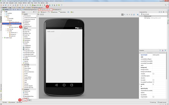 android studio project startbildschirm