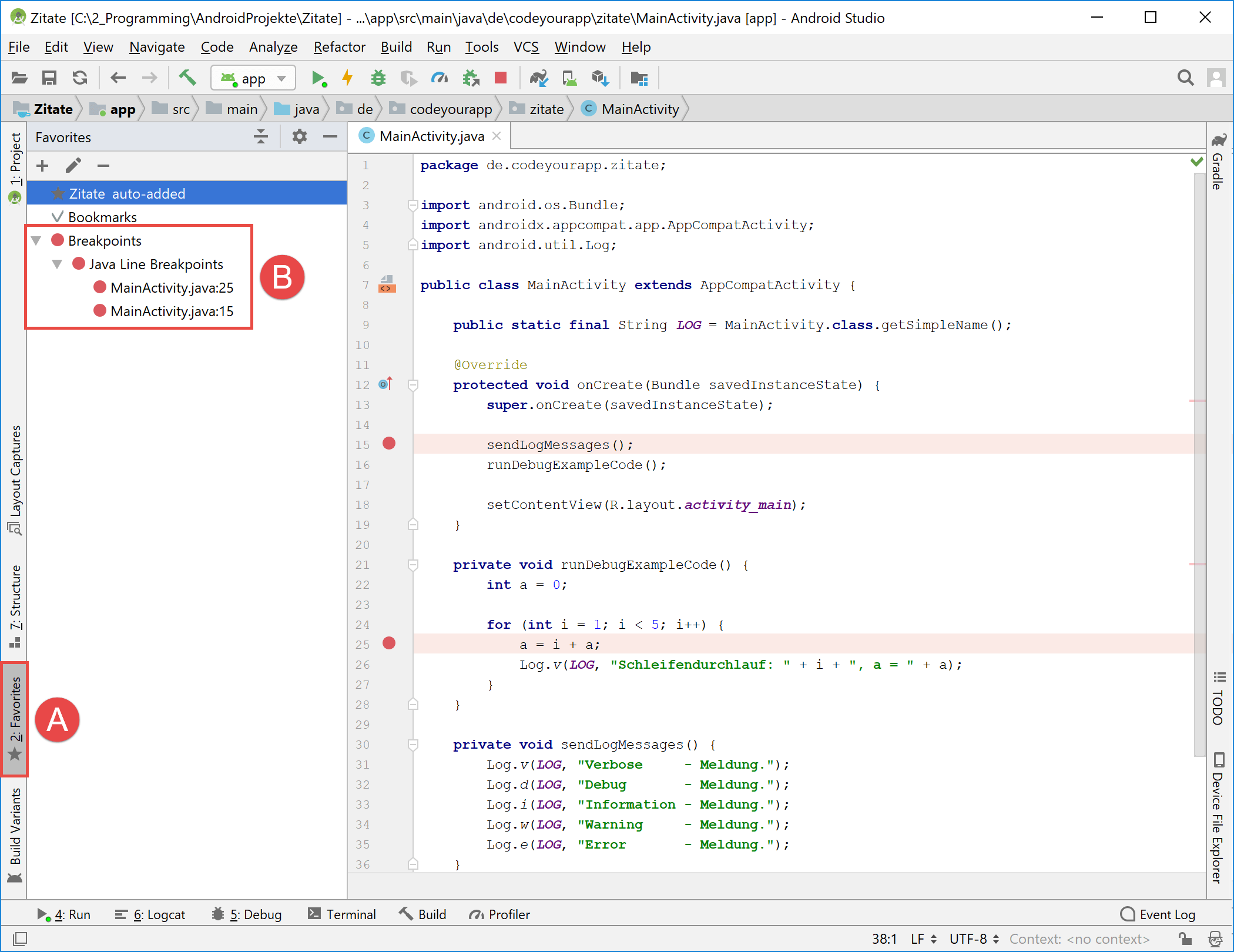 debug_favorites_tool_window