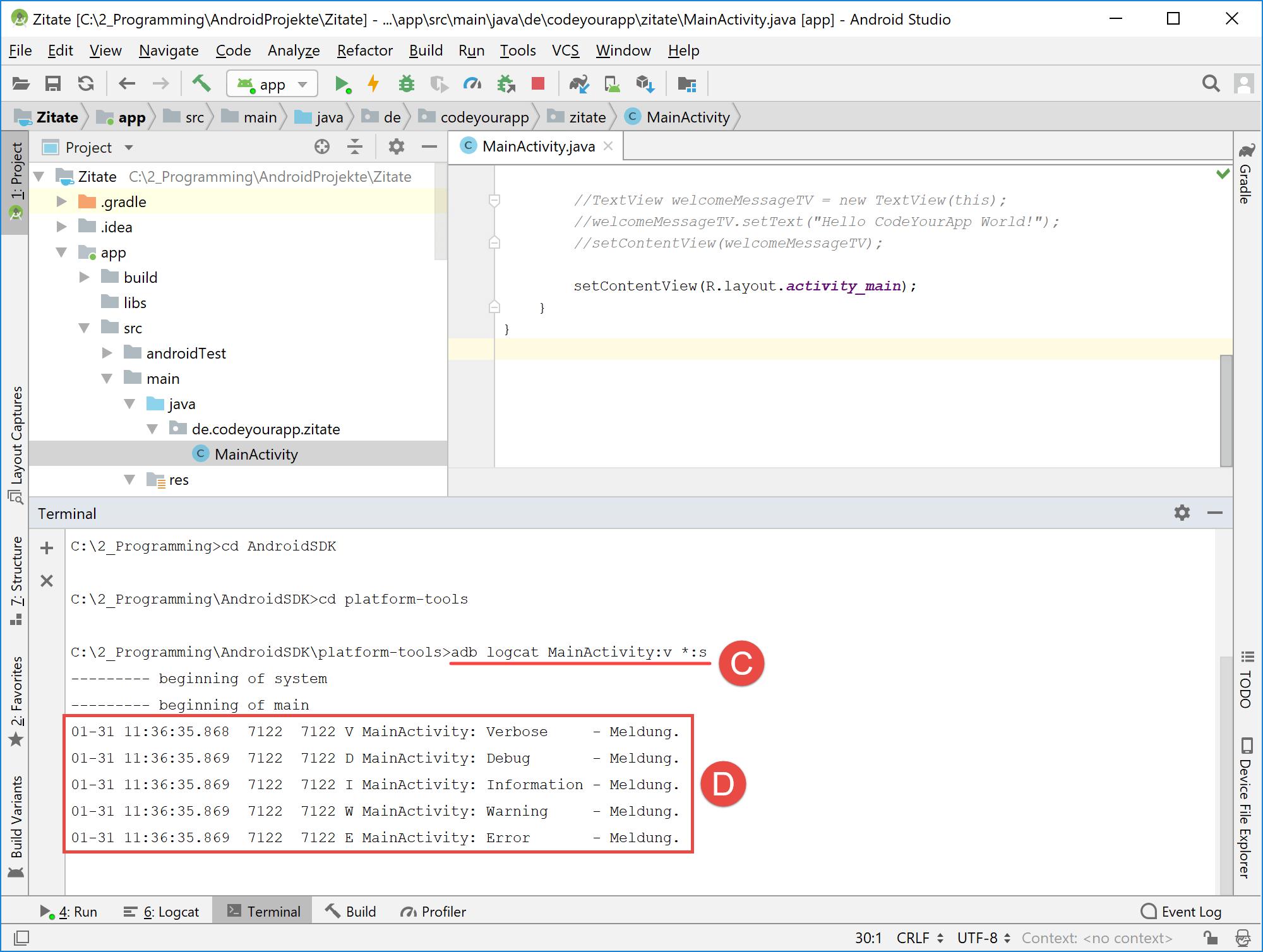 log_meldungen_terminal
