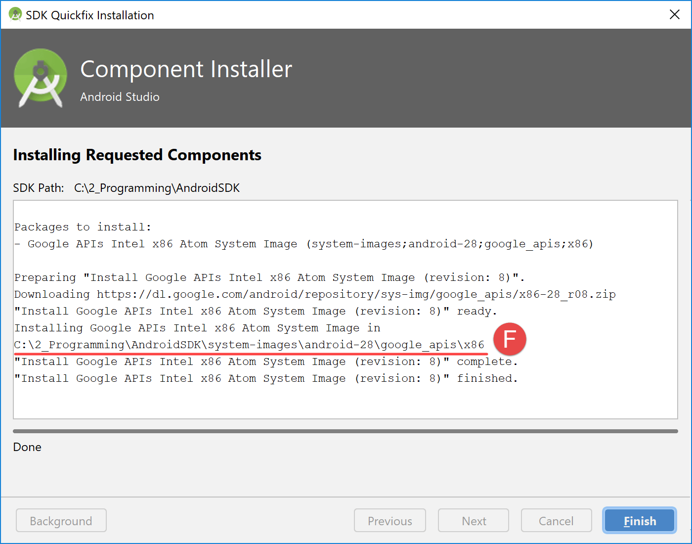 system_image_installer