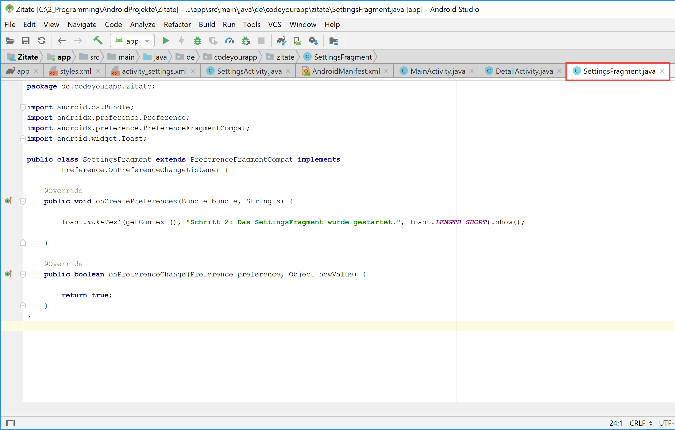settings_fragment_created_code